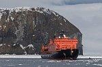 Доработанный проект стратегии развития Арктики направлен в правительство РФ