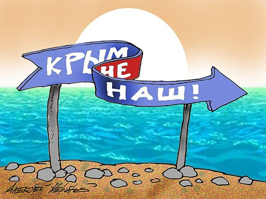 Оплату двухнедельной обсервации в Крыму оценили в 1500 рублей посуточно