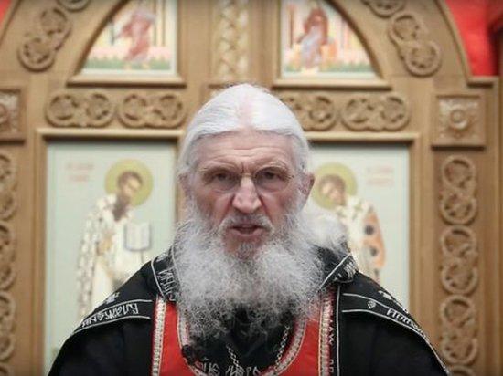 Стало известно, как пройдет церковный суд над экс-духовником Поклонской