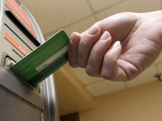 Россияне испуганно сняли с банковских счетов миллиарды долларов