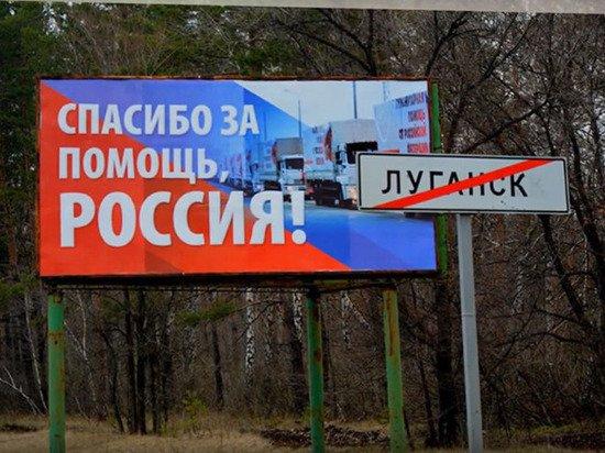 В Луганской области вынесли приговор организатору референдума 2014 года