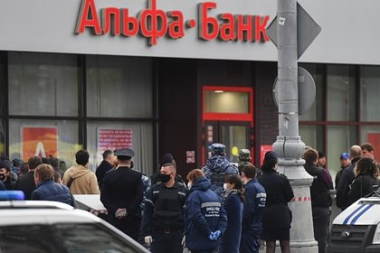 Появились подробности спасения посетителей захваченного банка в Москве