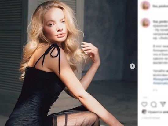 Лиза Пескова отметила день блондинки публикацией детских фотографий