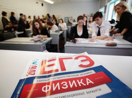 Выпускники школ рассказали о страхе перед ЕГЭ: «Даже вирус не пугает»