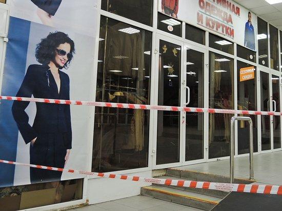 Магазины одежды ждет массовое закрытие: грядут распродажи