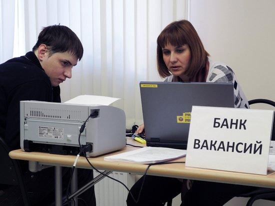 Выпускников российских вузов ждет тотальная безработица: «Хоть в дворники иди»