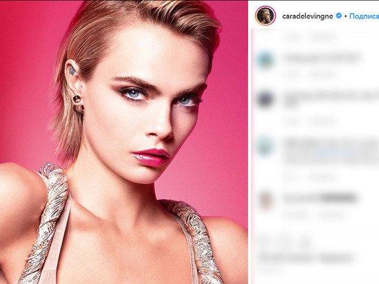 Топ-модель Кара Делевинь раскрыла свои сексуальные пристрастия