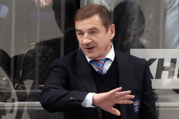 Брагин сменил Кудашова на посту главного тренера СКА