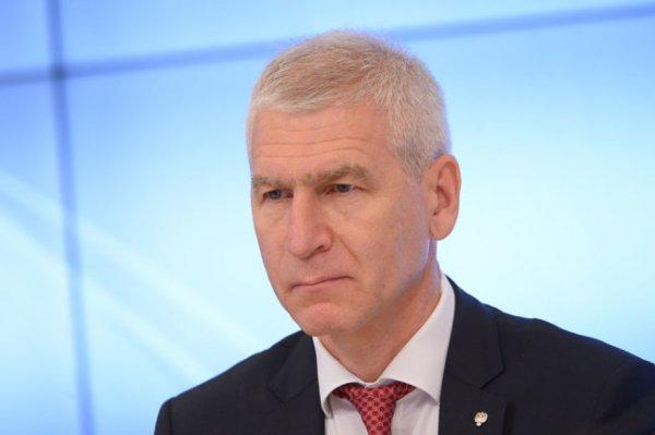 Глава Минспорта прокомментировал назначение Брагина