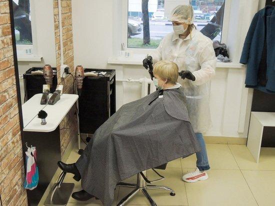 В московских парикмахерских и салонах красоты рассказали о работе после самоизоляции