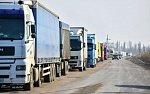 Парламент Казахстана одобрил внедрение транзитной системы на основе навигационных пломб