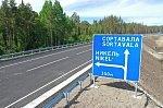 Запущено движение по новому путепроводу на трассе А-121 «Сортавала» в Ленинградской области