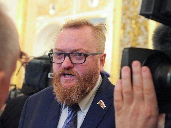 Милонов предложил начать маркировать астрологические прогнозы