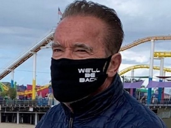 Шварценеггер выступил против политизации вопроса о ношении масок