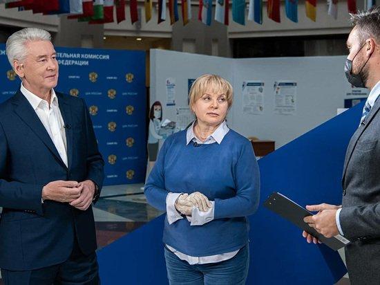 В Москве стали известны результаты голосования после обработки 96% протоколов