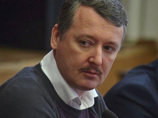 Игорь Стрелков прокомментировал слухи о присоединении Донбасса к России