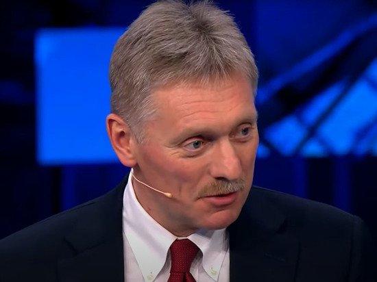 Песков про отказ Фургала возить коробки с деньгами в Москву