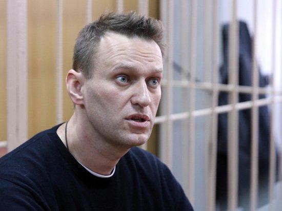 Против Алексея Навального возбуждено уголовное дело по статье «клевета»