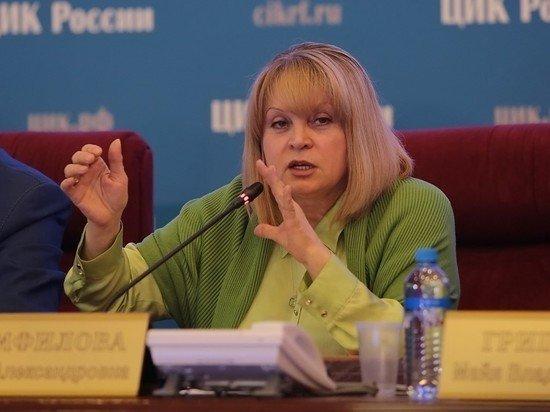 Памфилова назвала трехдневное голосование