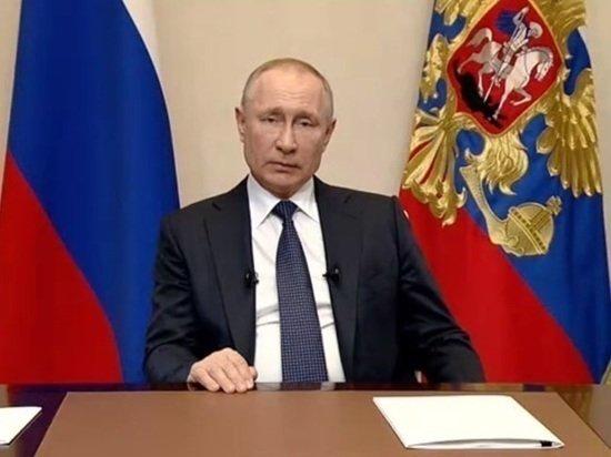 Путин приказал проработать поправки не вошедшие в конституцию