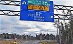 В России на платных дорогах начал действовать единый стандарт безопасности