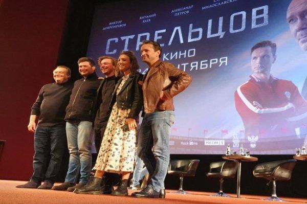 Актер Петров рассказал, как он сыграл легенду советского футбола