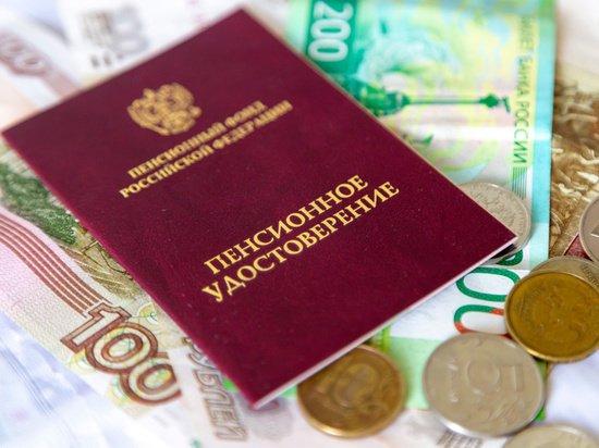В словах Путина об индексации пенсий обнаружена нестыковка