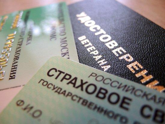 Размеры пенсий в России, Украине и Белоруссии сравнили