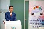 Строительство моста через реку Лену в Якутии включено в национальную программу по развитию Дальневосточного федерального округа