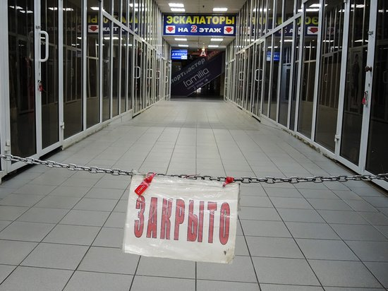 Отмена льгот с 1 октября вызвала протесты бизнеса