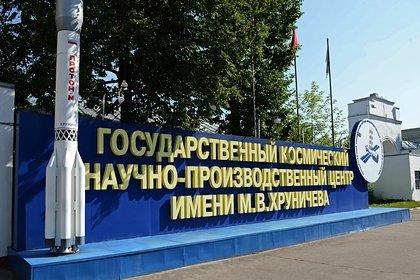 Российскую вакцину от коронавируса направили в регионы
