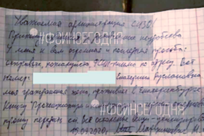 В российском селе нашли тело раздавленного бульдозером мужчины