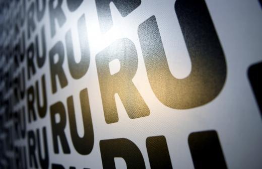 В Минкомсвязи отложили учения по устойчивости Рунета