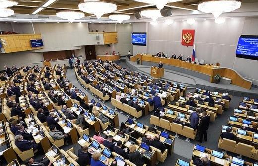 Совет Думы рассмотрит законопроекты по Конституции на ближайшем заседании