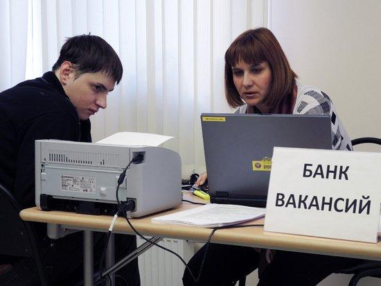 Итоги исследования российской безработицы удивили: кардинальные отличия от официальных данных