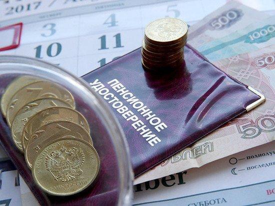 В Госдуме предложили вернуть индексацию работающим пенсионерам: но есть нюансы