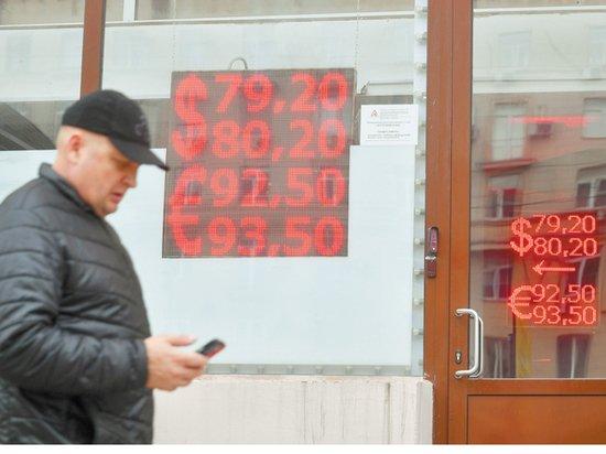 Для рубля бросили спасательный круг