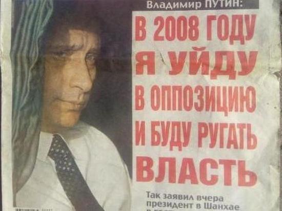Путину исполняется 68 лет