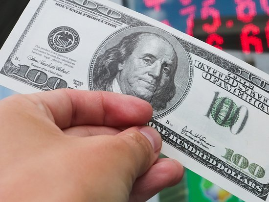 Экономисты оценили возможность дикого краха рубля до конца года