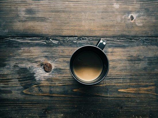 Эксперты рассказали об опасности утреннего кофе натощак