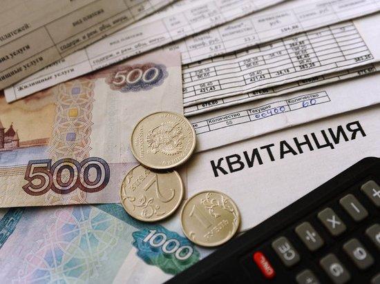 Россияне ужаснулись бессистемным начислениям за услуги ЖКХ