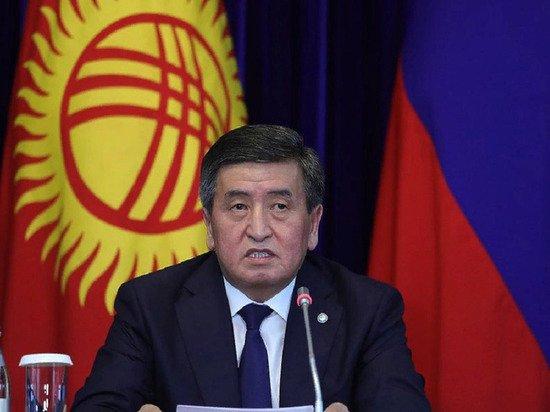 Президент Киргизии инициировал рассмотрение вопроса о назначении нового правительства