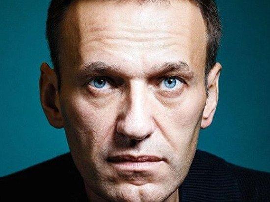 Стало известно место, где живет Алексей Навальный: «Швейцария рядом»