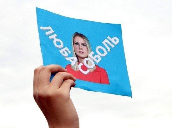 Любовь Соболь заявила о планах баллотироваться в Госдуму