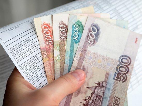 Россиянам дадут возможность сэкономить на оплате ЖКХ