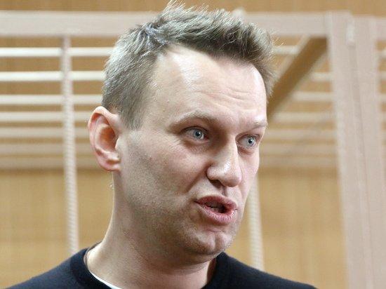 """Пригожин решил заполучить """"шикарные апартаменты"""" Навального в Марьино"""