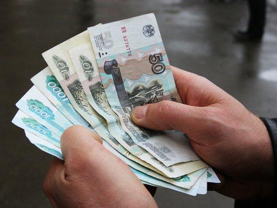 Занять до получки: из-за пандемии россиянам не доплатили почти триллион