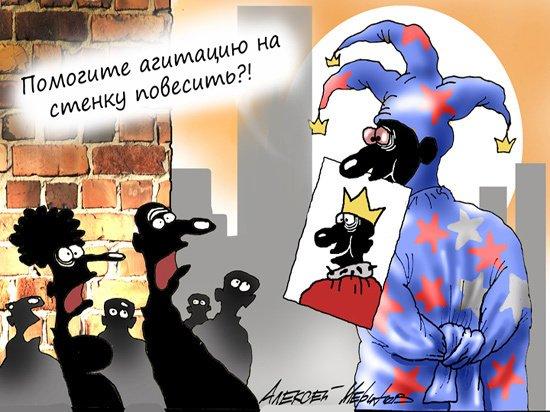 Америка заразила Россию вирусом социального неравенства