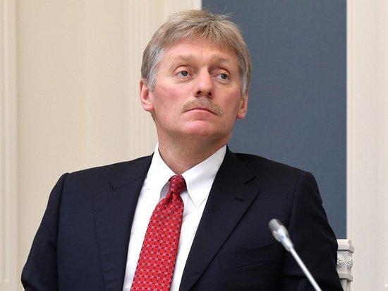 Кремль ответил на отказ США продлить договор СНВ-3