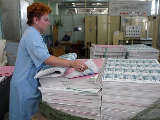 Центробанк включил печатный станок